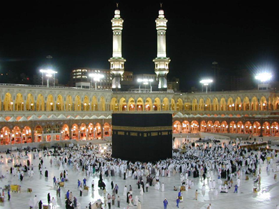 hajj 2017 packages usa, hajj 2017 usa